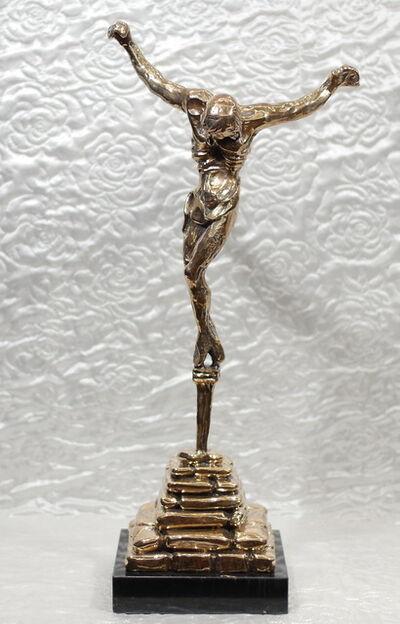 Salvador Dalí, 'Christ of St. John of the Cross (Cristo de San Juan de La Cruz)', 1974