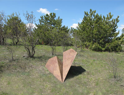 Mehmet Ali Uysal, 'Paper Plane', ca. 2016