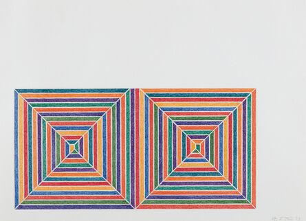 Frank Stella, 'Fortin de las Flores, from Jasper's Dilemma', 1973