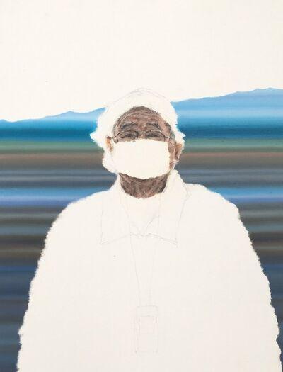 Akira Kamo, 'Between Landscape and Portrait 5', 2017