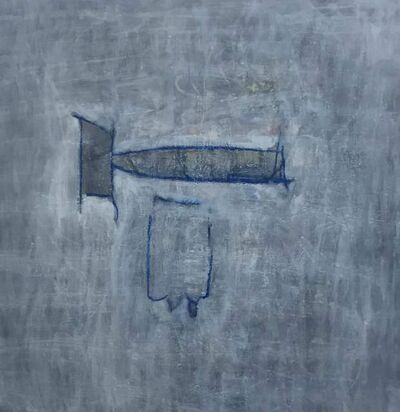 Nancy Elsamanoudi, 'Trumpet', 2015