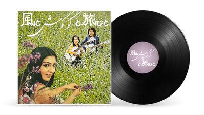 Anahita Razmi, ' رکوردھا / RECORDS / レコード #02', 2021