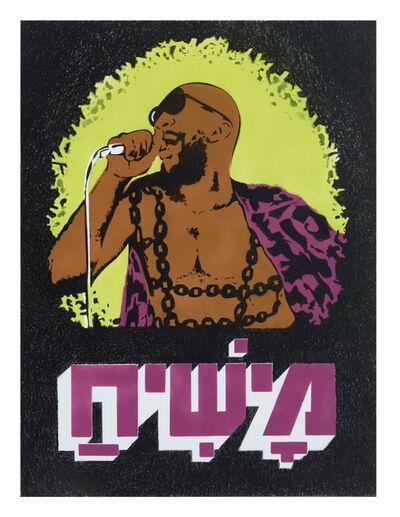 Jamal Cyrus, 'Meshiak II', 2017