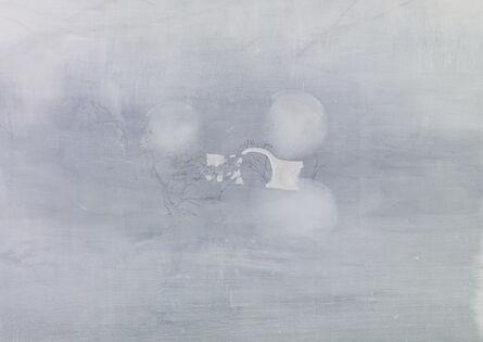 Kailiang Yang, 'Stein', 2014