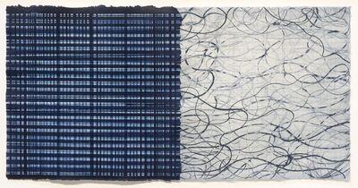 David Shapiro (1944-2014), 'Clearing 11', 2007