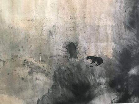 Lin Yusi, 'Mountain Gateway', 2015