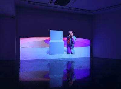 Liz Magic Laser, 'Handle / Poignée', 2018