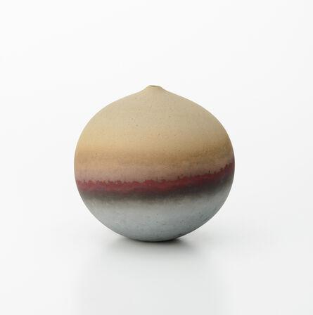 Midori Uchida, 'Landscape', 2020