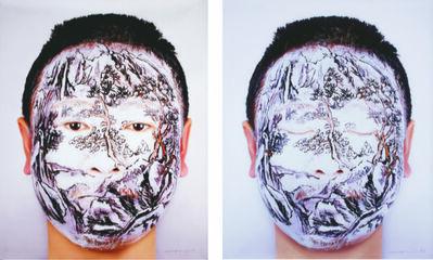 Huang Yan, 'Face tattoo', 2005