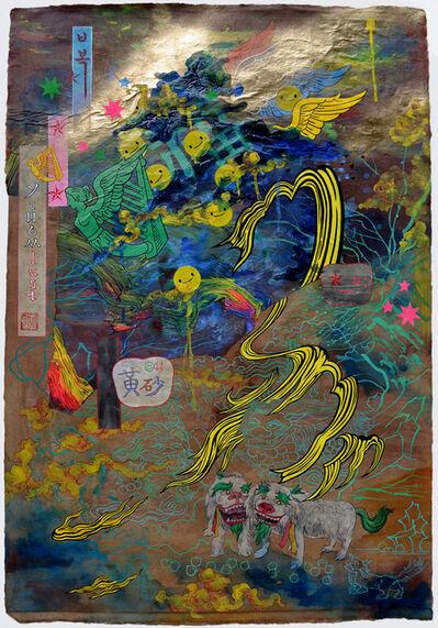 Jiha Moon, 'Yellow Dust', 2012