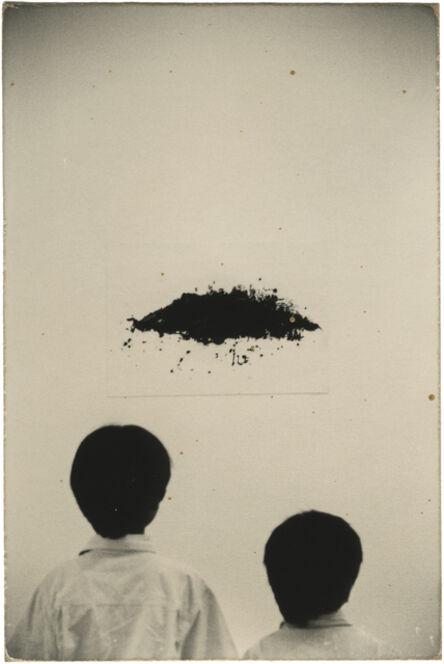 Yamamoto Masao, '#599'