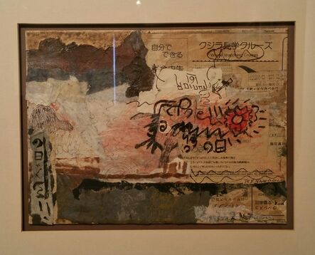 Mildred Hermann, 'Untitled, No. 2', 1989