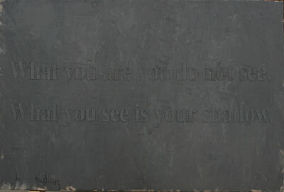 Huang Rui 黄锐, 'What You Are You Do not See, What You See Is Your Shadow', 2012