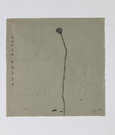 Hong Zhu An, '荷 I Lotus I', 2012