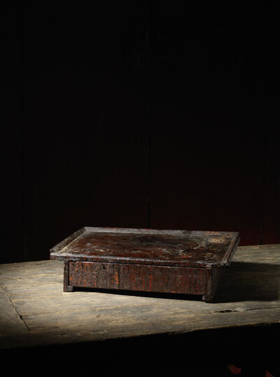 Unknown Japanese, 'A lacquer smith work table, hikidashi tsuki joban', 19th century