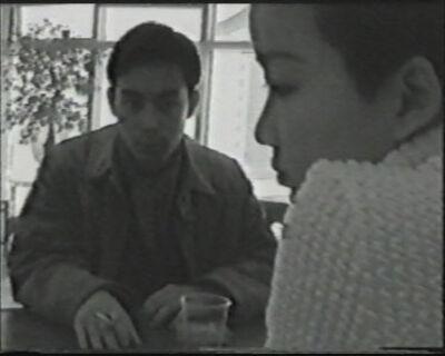 Yang Fudong, 'After all I didn't force you (wo bing fei qiang po ni) ', 1998