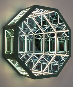"""Anthony James, '32"""" Wall Portal (Aged Copper)', 2020"""