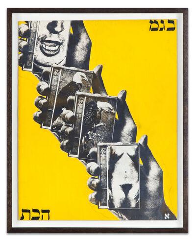 Wallace Berman, 'Untitled'
