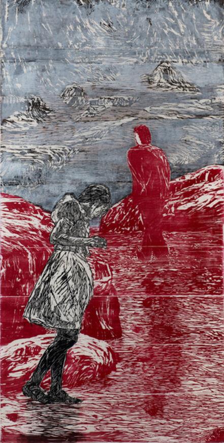 Orit Hofshi, 'Quest', 2016