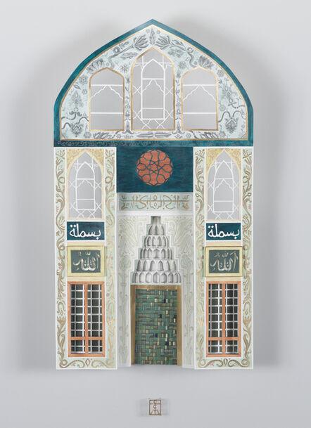 Teresa Currea, 'Green Mosque', 2019