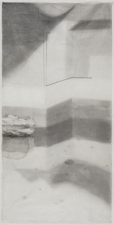Shen Qin 沈勤, 'Yard 2015.4 园.2015.4     ', 2014