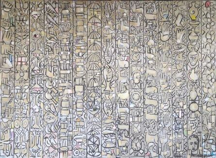Jamil Molaeb, 'The Calender of the Seasons', 2015