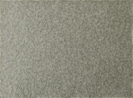 Zhang Yu 張羽, 'Fingerprints 指印2014.12-1', 2014
