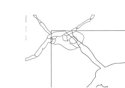 Thomas Laubenberger-Pletzer, 'from the quadrinomial work 'au': mauer', 2015