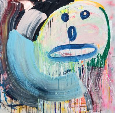 Hae Jin Yoon, 'Untitled', 2014