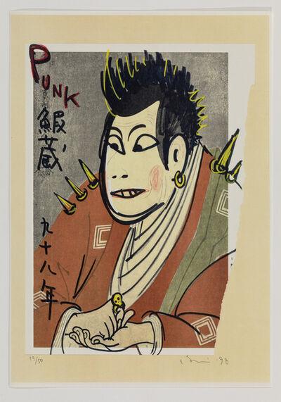 Yoshitomo Nara, 'In the Floating World', 1999