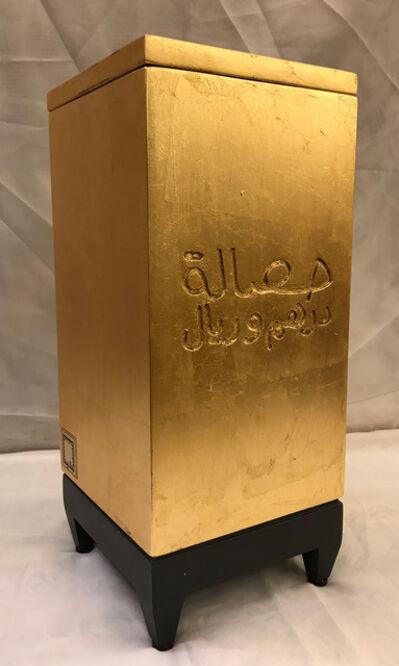 Bachir Mohamad, 'Hassala BLU001VL', 2018