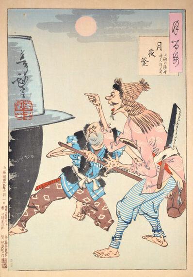 Tsukioka Yoshitoshi, 'An Iron Cauldron and the Moon at Night', 1886