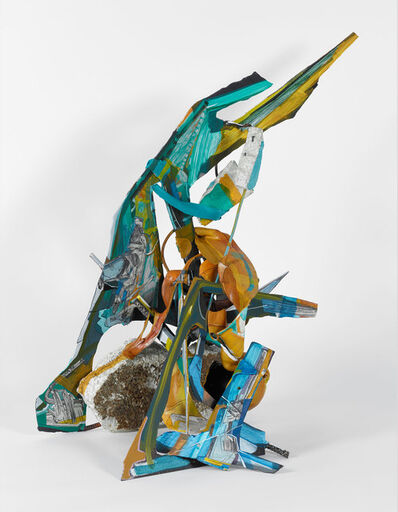 Iva Gueorguieva, 'Missing Trees', 2015