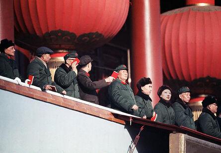 Silin Liu 刘思麟, 'Mao Zedong & Celine Liu ', 2017