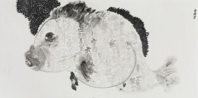 Li Jin 李津, 'Mother and Children 母与子', 2017