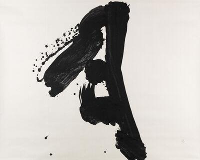 Yuichi Inoue (YU-ICHI), 'Tsuki ('Moon')', 1978