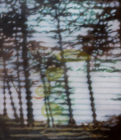 Raúl Cordero, 'UNTITLED (Art to be classified...)', 2015