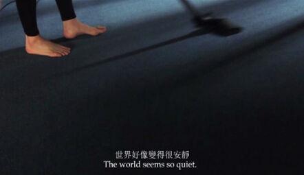 Lee Kit 李杰, 'Vacuum', 2016