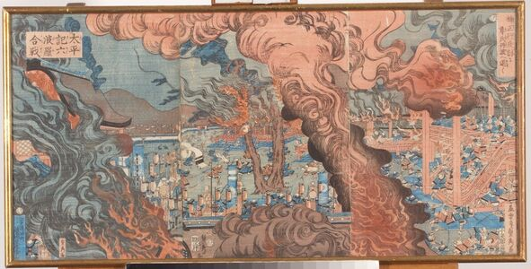 Utagawa Sadahide, 'Taiheiki: The battle of Rokuhara (Taiheiki Rokuhara kassen 太平記六波羅合戦)', 1859