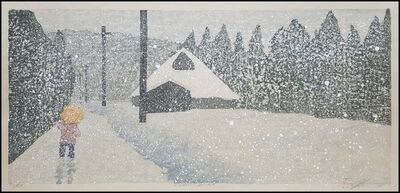 Joshua Rome, 'Almost There', 2005