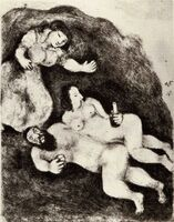 Marc Chagall, 'Lot and His Daughters (The Bible, #207)', 1956