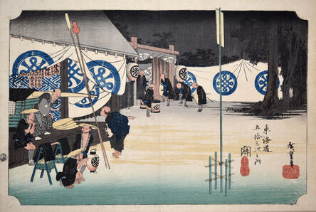 Utagawa Hiroshige (Andō Hiroshige), 'Seki', 1832