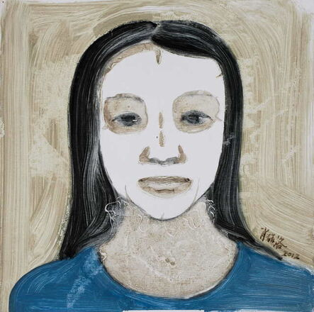 Xiao Zheluo 肖喆洛, 'Face of My Sister', 2012