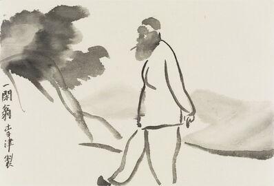 Li Jin 李津, 'Old Man of Leisure', 2015