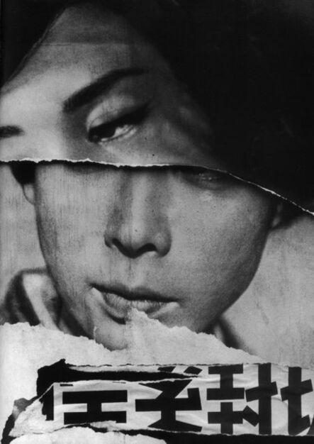 William Klein, 'Tokyo', 1961