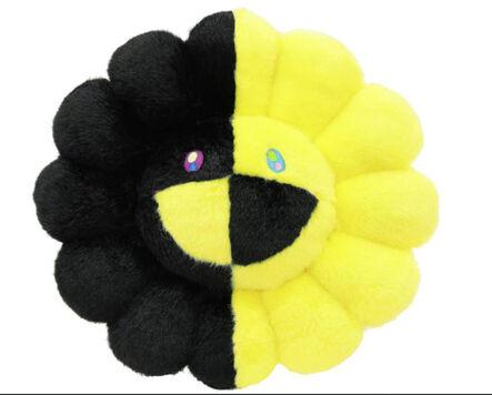 Takashi Murakami, 'TM × HIKARU Flower Cushion Pillow plush 1M Boa', 2021