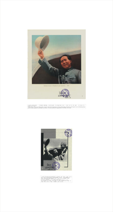 Zhang Dali, 'Mao Zedong on an Airplane to Chongqing for a Negotiation, August 27th, 1945', 2003-2010