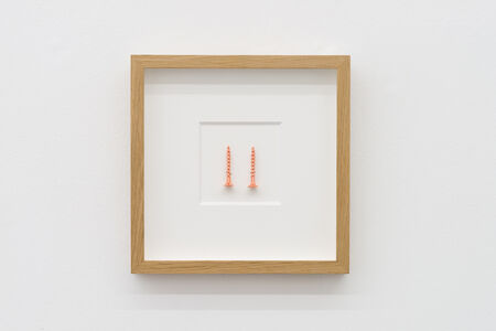 Ariel Schlesinger, 'Untitled (Screw/Unscrew)', 2015