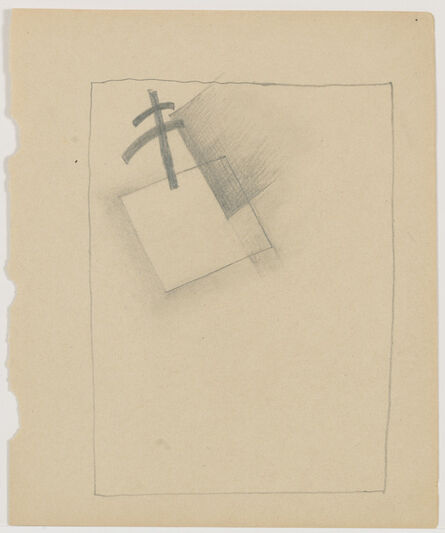 Kasimir Severinovich Malevich, 'White Square and plan for dissolution', 1918