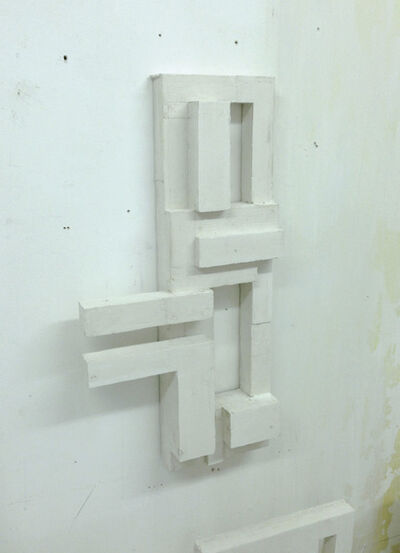 Ben Sansbury, 'Facade of an Unknown Structure 06', 2013